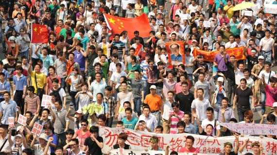 Des manifestants chinois hostiles au Japon, le 18 septembre 2012 à Shenzhen (Chine).