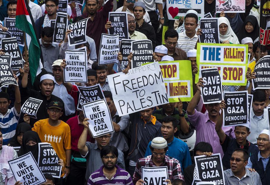 Manifestation à Kuala Lumpur contre les frappes isaéliennes à Gaza, le vendredi 16 novembre 2012.