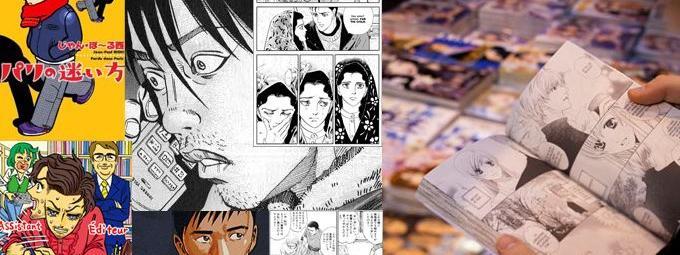 La Culture Manga En Vedette Au Programme Du Salon Du Livre 2012
