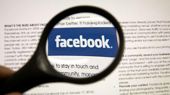 Avec l'arrivée annoncée de Graph Search, un moteur de recherche maison, il est grand temps de reprendre en mains votre vie privée sur Facebook.