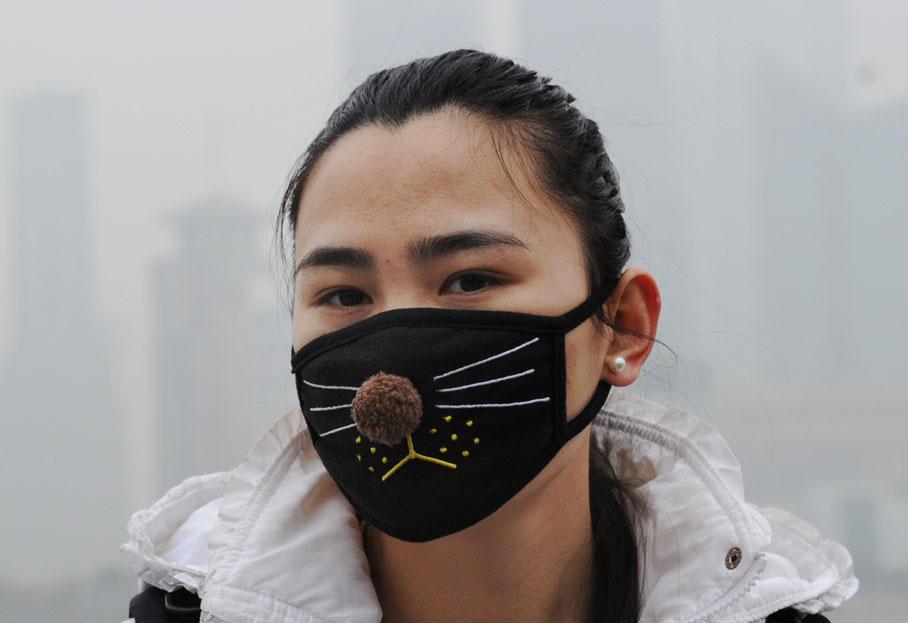 masque pour pollution