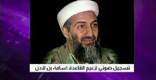 Fils D Un Riche Entrepreneur Saoudien Oussama Ben Laden Etait