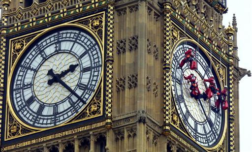 Les 20 pays les plus puissants se r unissent jeudi for Chambre de commerce francaise londres