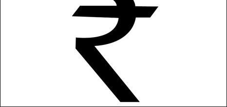 L Inde A Devoile Jeudi Un Symbole Representant Sa Monnaie