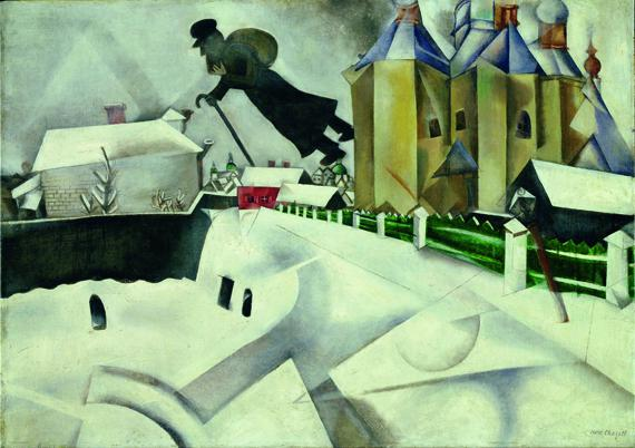 "Marc Chagall, ""Au-dessus de Vitebsk"", 1915-1920, huile sur toile, 67 x 92,7 cm. New York, the Museum of Modern Art (MoMA)."