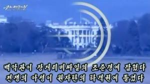 La Corée du Nord menace la Maison Blanche