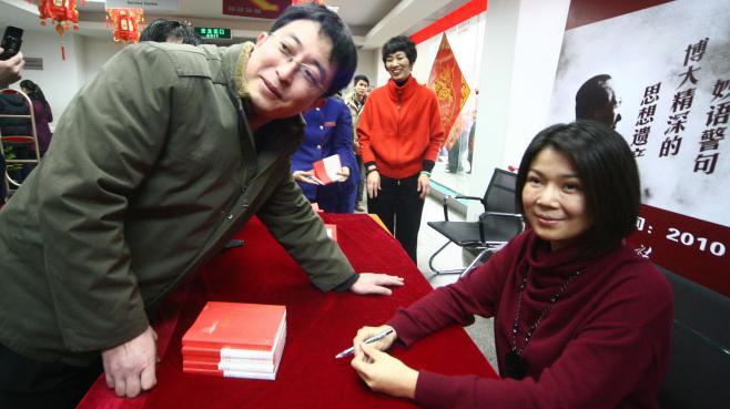 Kong Dongmei (à droite), le 7 février 2010 à Jinan, dans le Shandong (Chine).