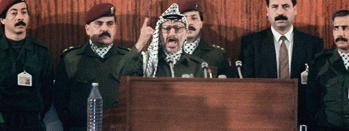 Le 15 novembre 1988. Yasser Arafat proclame l'Etat palestinien
