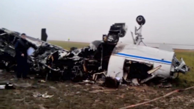 Video enqu te sur l accident de margerie l a roport mis en cause - Bureau enquete accident avion ...