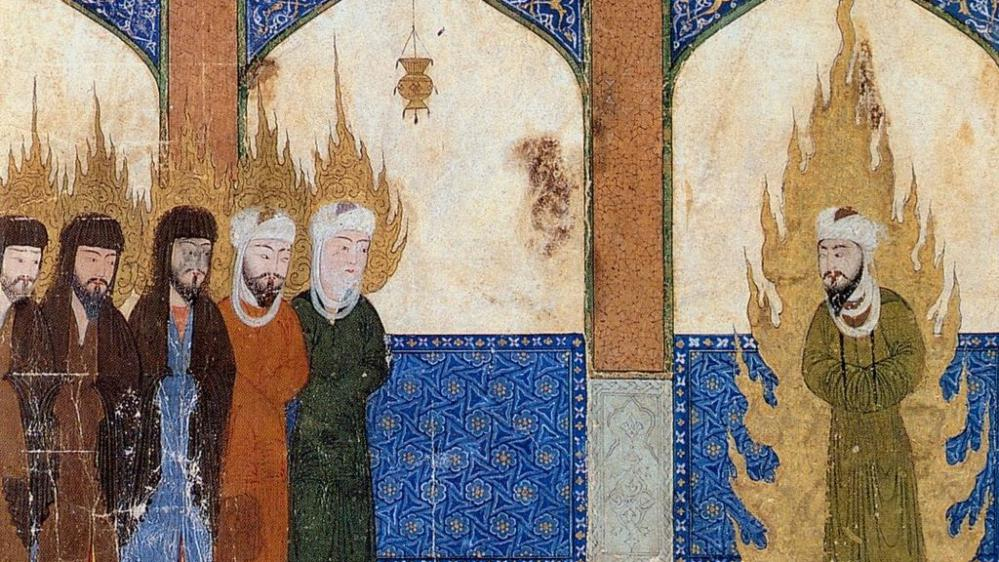 Manuscrit persan du Moyen-Age représentant le prophète Mahomet conduisant Jésus, Moïse et Abraham à la prière.