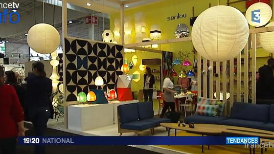 video les tendances d co du salon maison et objet. Black Bedroom Furniture Sets. Home Design Ideas