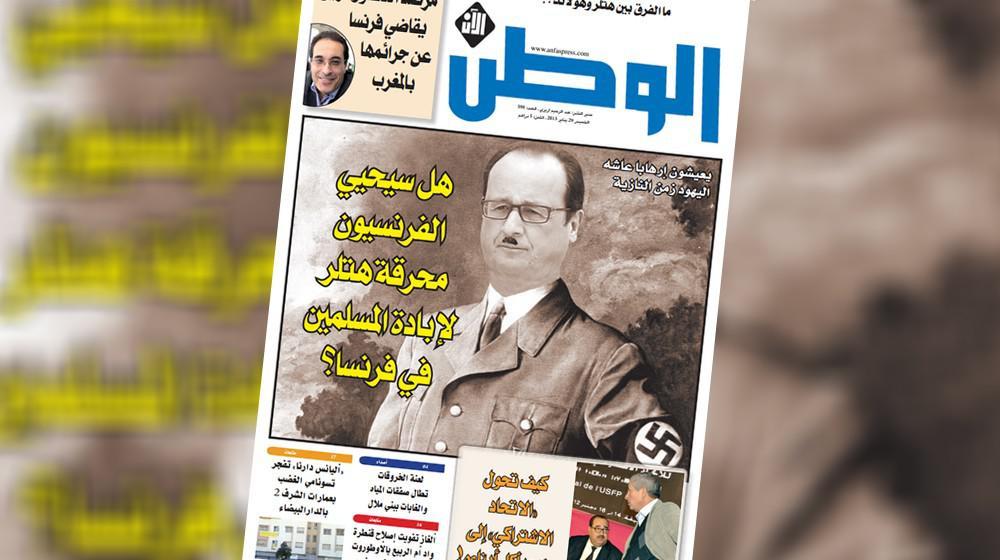"La une de l'hebdomadaire marocain ""Al Watan Al Ane"", datée du 29 janvier 2015."
