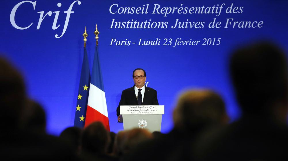 François Hollande s'exprime lors du 30e dîner annuel du Crif, le 23 février 2015, à Paris.