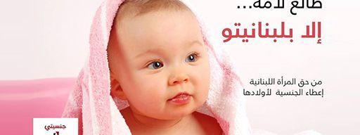 fille datant au Liban lovealcooliques sites de rencontre