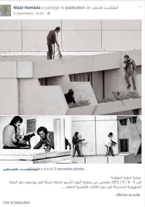 Capture écran d'un statut Facebook de Nizar Hamada affichant des photos du commando palestinien Septembre noir, aux JO de Munich, en 1972.