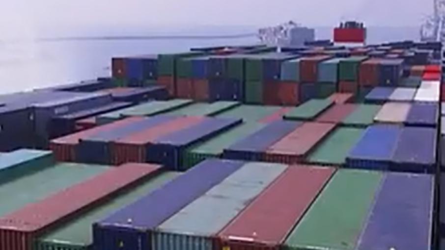 Le bougainville plus gros porte conteneurs au monde - Le plus gros porte conteneur du monde ...