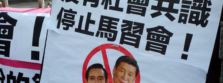 site de rencontre chinoise en france