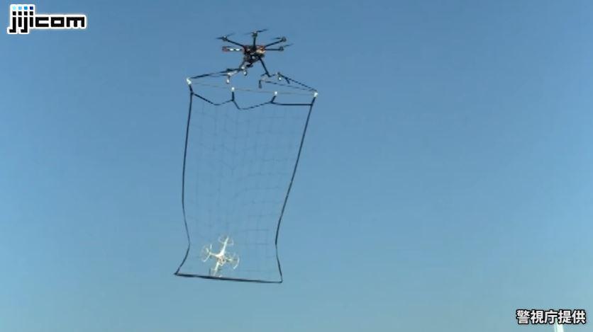 video le drone chasseur de drones nouvelle arme de la police de tokyo. Black Bedroom Furniture Sets. Home Design Ideas
