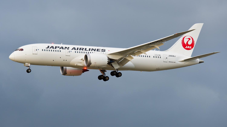 Quel est ce nouveau problème avec le Boeing 787 ?