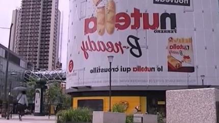 Quand les publicités se fondent dans le décor urbain