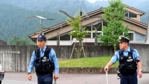 Japon : au moins quinze personnes tuées dans une attaque à l'arme blanche dans un centre pour handicapés