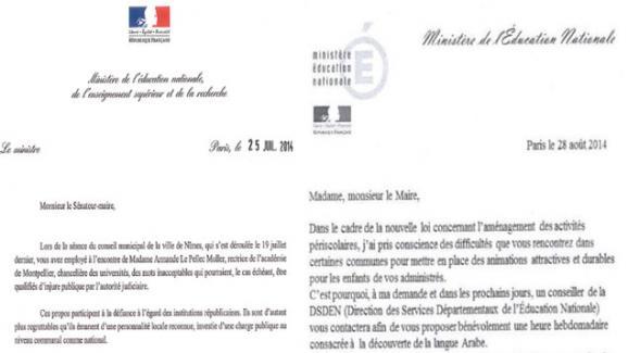 Fausse lettre de najat vallaud belkacem le minist re va - Porter plainte par courrier ...