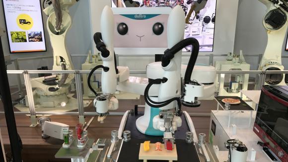 Robot maître sushi.