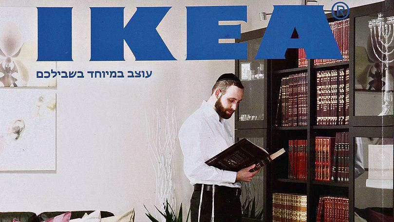 isra l ikea retire les femmes d 39 un catalogue destin aux juifs ultra orthodoxes. Black Bedroom Furniture Sets. Home Design Ideas