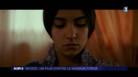 """Bien-aimé Noces"""", un film contre le mariage forcé IB96"""