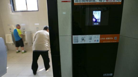 La reconnaissance faciale contre le vol de papier hygiénique — Pékin
