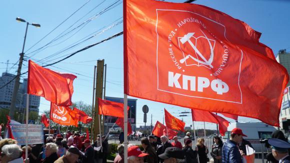 """Résultat de recherche d'images pour """"communistes russes"""""""