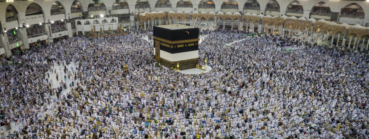 Arabie saoudite la police d joue une action terroriste for L interieur de la kaaba