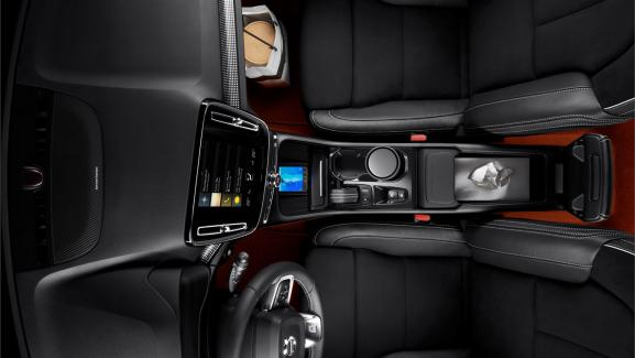 L auto provocation ou originalit volvo met en avant la for Interieur xc40