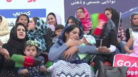 En Afghanistan, les femmes se font une place dans le monde du football