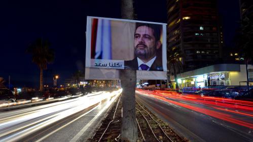 """Démission du Premier ministre libanais : """"Saad Hariri n'a pas convaincu de l'indépendance de sa décision"""""""