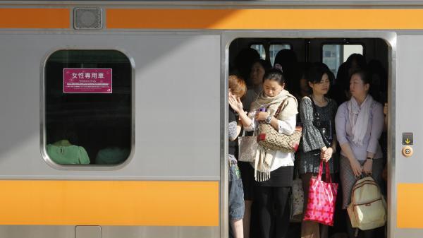 nouvel ordre mondial | C'est comment ailleurs ? Les wagons réservés aux femmes au Japon
