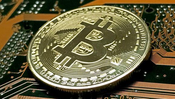 Le bitcoin décroche à nouveau — Marché