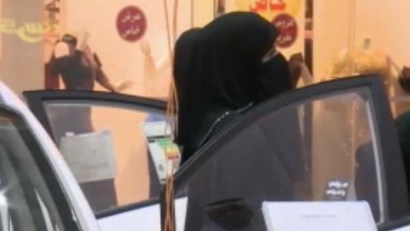 Arabie saoudite : un salon de l'auto pour les femmes Nouvel Ordre Mondial, Nouvel Ordre Mondial Actualit�, Nouvel Ordre Mondial illuminati