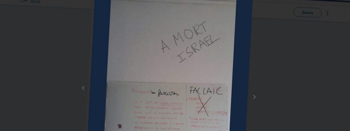 """Résultat de recherche d'images pour """"Université Paris-I: un local de l'Union des étudiants juifs saccagé"""""""