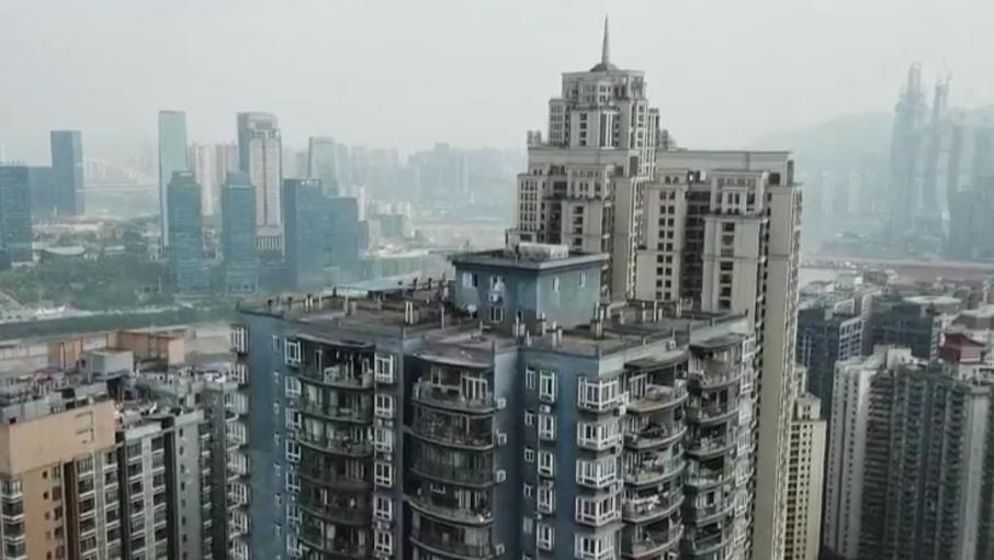 La Plus Grande Ville Du Monde Superficie