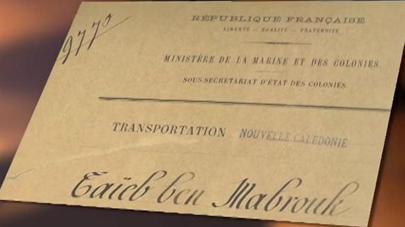 Capture écran d'une fiche de «transportation» au nom arabe vers la Nouvelle-Calédonie (NCTV)