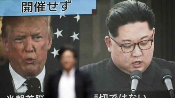 Rencontrer homme coreen