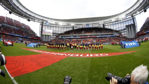 Coupe du monde 2018 : les supporters ne sont pas fans du stade d'Ekaterinbourg et de ses étranges tribunes