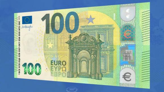 Decouvrez Les Nouveaux Billets De 100 Et 200 Euros Qui Seront Mis
