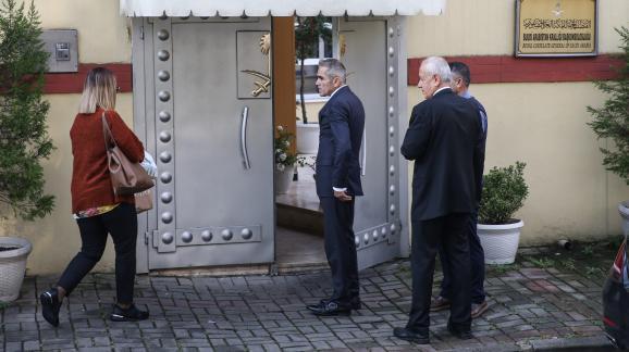 L\'entrée du consulat d\'Arabie saoudite à Istanbul (Turquie), le 12 octobre 2018.