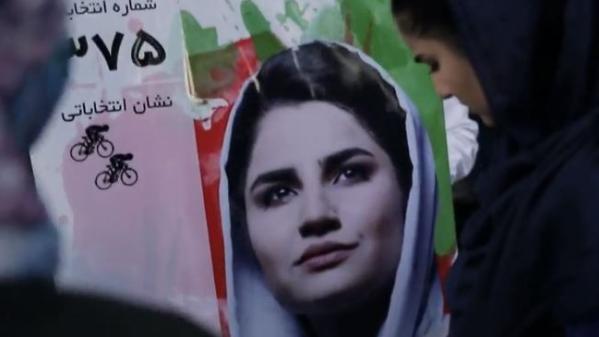 Afghanistan : des femmes se présentent aux élections malgré le climat d'insécurité