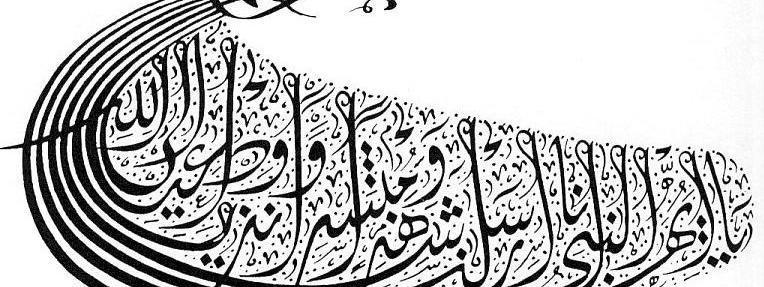 Pour Le Linguiste Jean Pruvost L Arabe Est L Un Des Ancetres Du