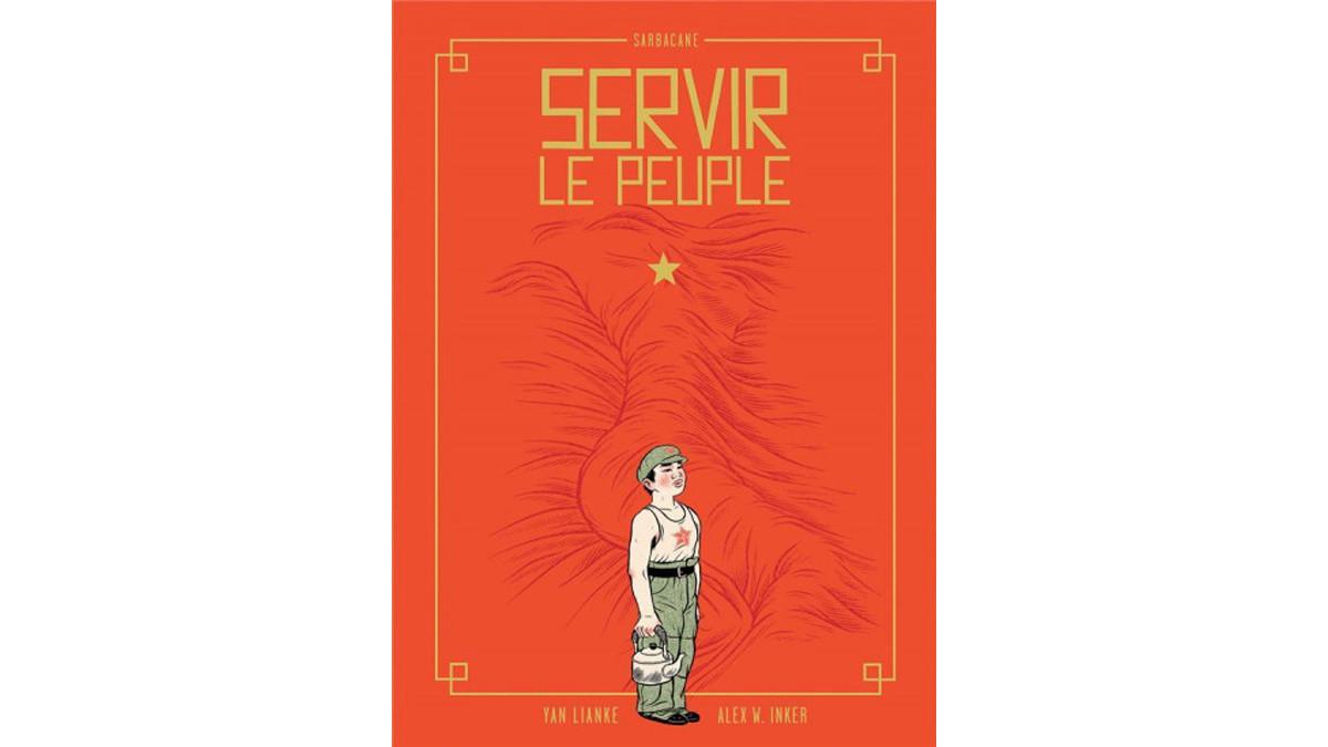 Petit Mao (Littérature française) (French Edition)