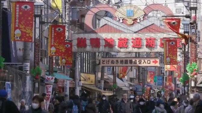 Japon : ces seniors qui préfèrent la prison