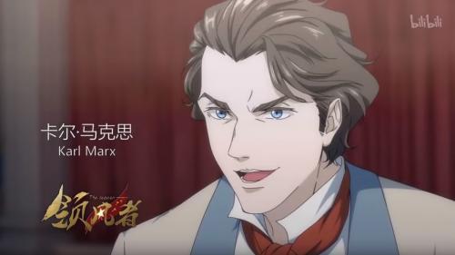 VIDEO. Karl Marx, héros d'un dessin animé chinois : comment Pékin veut rendre le communisme populaire chez les jeunes